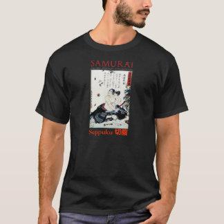 侍 Seppuku samurai 切腹 T-Shirt