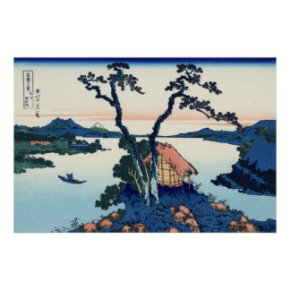 信州諏訪湖, 北斎 View Mt.Fuji from Lake Suwa, Hokusai Poster