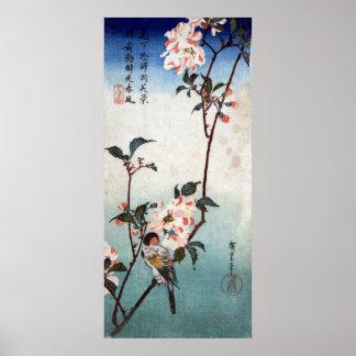 八重桜に鳥, 広重 Cherry Blossom & Bird, Hiroshige, Ukiyoe Poster
