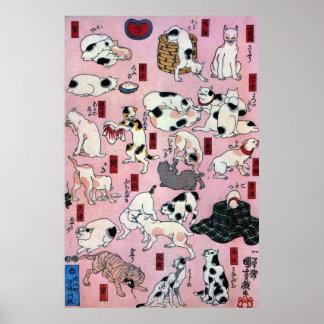 其のまま地口猫飼好五十三疋(下), 国芳 Cats(3), Kuniyoshi, Ukiyo-e Print