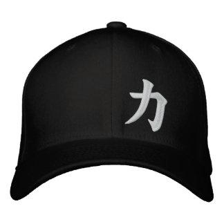 力 Chikara Power Strengh (Positioning - Right) Embroidered Baseball Caps