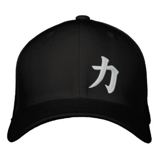 力 Chikara Power Strengh (Positioning - Right) Embroidered Hat