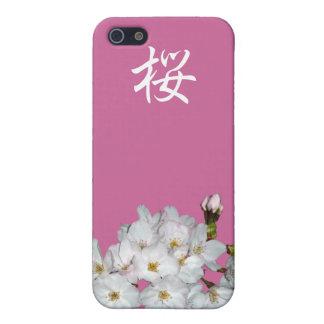 募金用 , Cherry blossoms , 桜 Case For iPhone 5