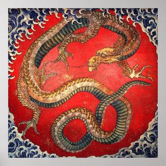 北斎の龍, 北斎 Hokusai Dragon, Hokusai Poster