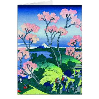 北斎 Goten-Yama Hill Hokusai Cherry Blossom Fine Art Card