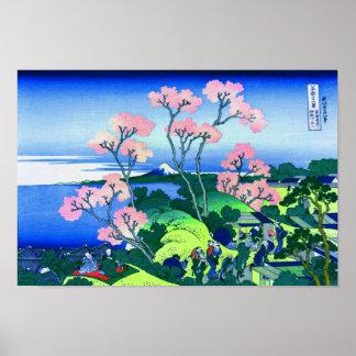 北斎 Goten-Yama Hill Hokusai Cherry Blossom Fine Art Poster