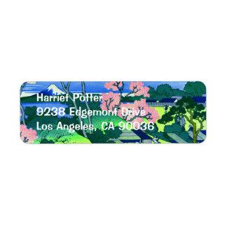 北斎 Goten-Yama Hill Hokusai Cherry Blossom Fine Art Return Address Label