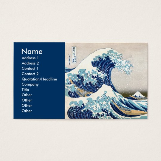 北斎 Great Wave Off Kanagawa Hokusai Fine Art Business Card