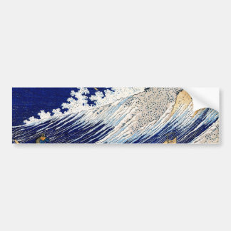 北斎 Hokusai Ocean Waves Japanese Fine Art Bumper Sticker