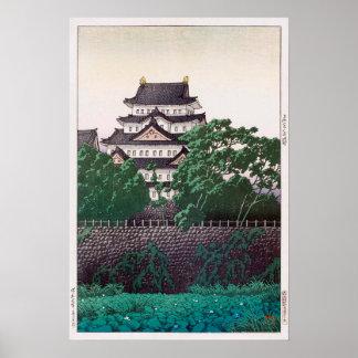 名古屋城, 川瀬巴水 Nagoya Castle, Hasui Kawase, Woodcut Poster