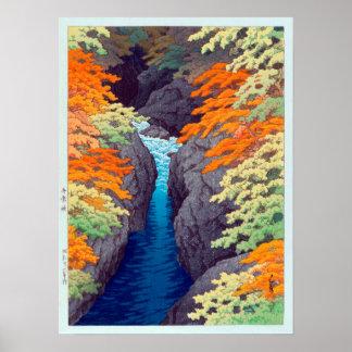 吾妻峡, Azuma Gorge, Hasui Kawase, Woodcut Poster