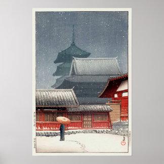 四天王寺, Shitennō-ji in Osaka, Hasui Kawase, Woodcut Poster