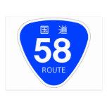国道58号線ー国道標識 POSTCARD
