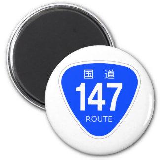 国道 147 号線ー国道標 磁石