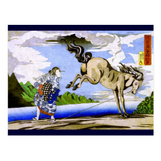 國芳 Woman & Horse Kuniyoshi Fine Art Postcard