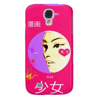 女の子のマンガ日本 GALAXY S4 CASE