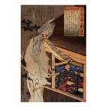 妖怪, 国芳 Japanese Zombie, Kuniyoshi, Ukiyo-e Print