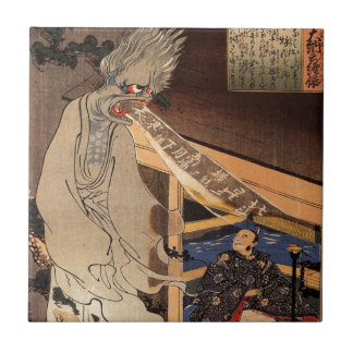 妖怪, 国芳 Japanese Zombie, Kuniyoshi, Ukiyo-e Tile