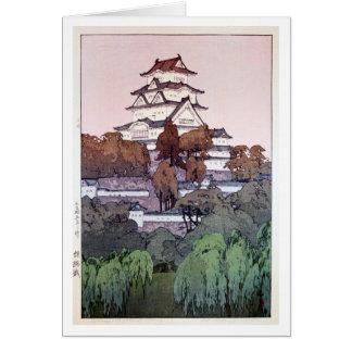 姫路城, Himeji Castle, Hiroshi Yoshida, Woodcut Card