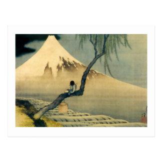 富士と少年, 北斎 Mount Fuji and Boy, Hokusai, Ukiyo-e Postcard