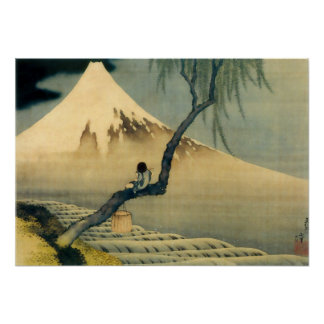 富士と少年, 北斎 Mount Fuji and Boy, Hokusai, Ukiyo-e Poster