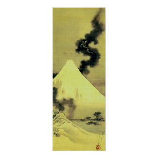 富士と昇龍, 北斎 Mount Fuji and Dragon, Hokusai, Ukiyo-e Poster