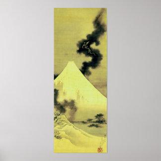 富士と昇龍, 北斎 Mount Fuji and Dragon, Hokusai, Ukiyo-e Poster
