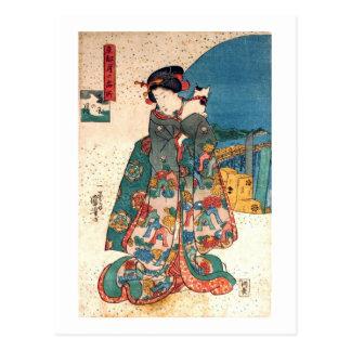 少女と猫 国芳 Girl with Cat Kuniyoshi Ukiyo-e Post Cards