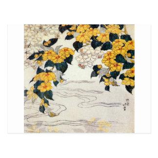 山吹, 北斎 Yellow Flower, Hokusai, Ukiyo-e Postcard