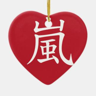 嵐 Secret Double-Sided Heart Ceramic Christmas Ornament