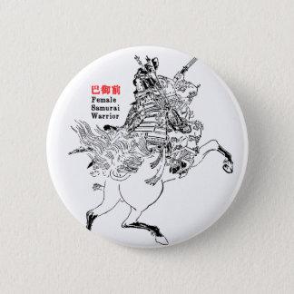巴御前 Tomoe Gozen 6 Cm Round Badge