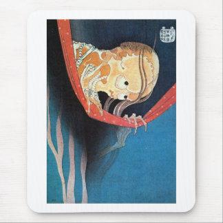 幽霊, 北斎 Ghost, Hokusai, Ukiyoe Mouse Mat