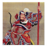 戦士 Warrior 葛飾北斎 Katsushika Hokusai