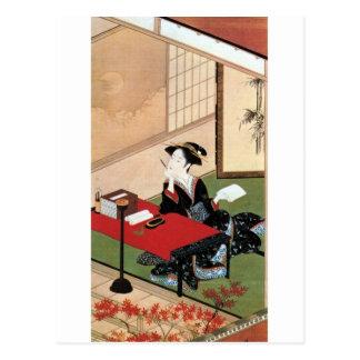 手紙を書く女, 春章 Woman Writing a Letter, Shunsho Postcard
