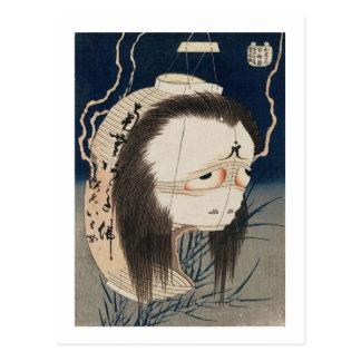 提灯のお化け, 北斎 Ghost of The Lantern, Hokusai, Ukiyo-e Postcard