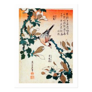 文鳥とコブシ, 北斎 Java Sparrow and Kobushi, Hokusai Postcard