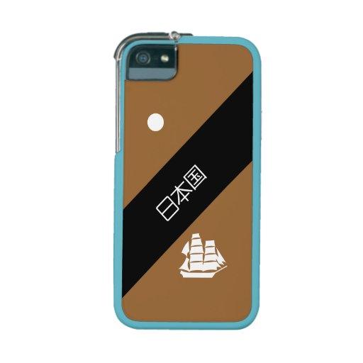 日本国 Japan Case For iPhone 5