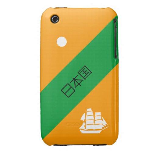 日本国 Japan Case-Mate iPhone 3 Cases