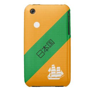 日本国 Japan Case-Mate iPhone 3 Case