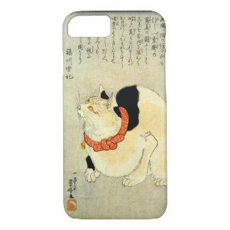 日本猫, 国芳 Japanese Cat, Kuniyoshi, Ukiyo-e iPhone 7 Case