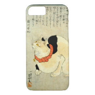 日本猫, 国芳 Japanese Cat, Kuniyoshi, Ukiyo-e iPhone 8/7 Case