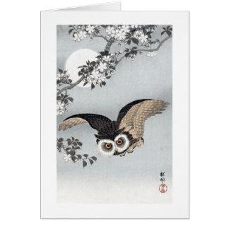 月とフクロウ, 古邨 Flying Owl & Moon, Koson, Ukiyo-e Greeting Card