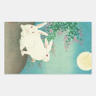 月と兎, 古邨 Rabbits & Moon, Koson, Ukiyo-e Sticker