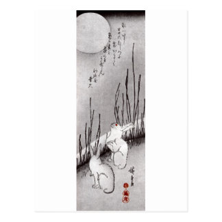 月に兎, 広重 Moon and Rabbits, Hiroshige, Ukiyo-e Postcard