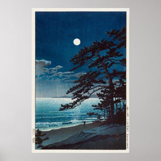 月の二宮海岸, 川瀬巴水 Moon at Ninomiya Beach, Hasui Kawase