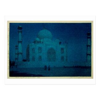 月夜のタージ・マハル, Taj Mahal at moonlit night, Yoshida Postcard
