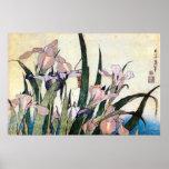 杜若ときりぎりす, 北斎 Iris and Grasshopper, Hokusai