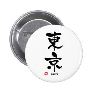 東京, Tokyo Japanese Kanji 6 Cm Round Badge