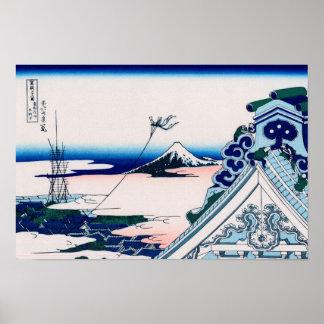 東都浅草本願寺 AsakusaTemple 葛飾北斎 Hokusai Print