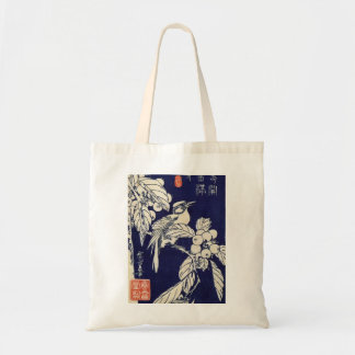 枇杷に鳥, 広重 Bird and Loquat, Hiroshige, Ukiyo-e Tote Bag